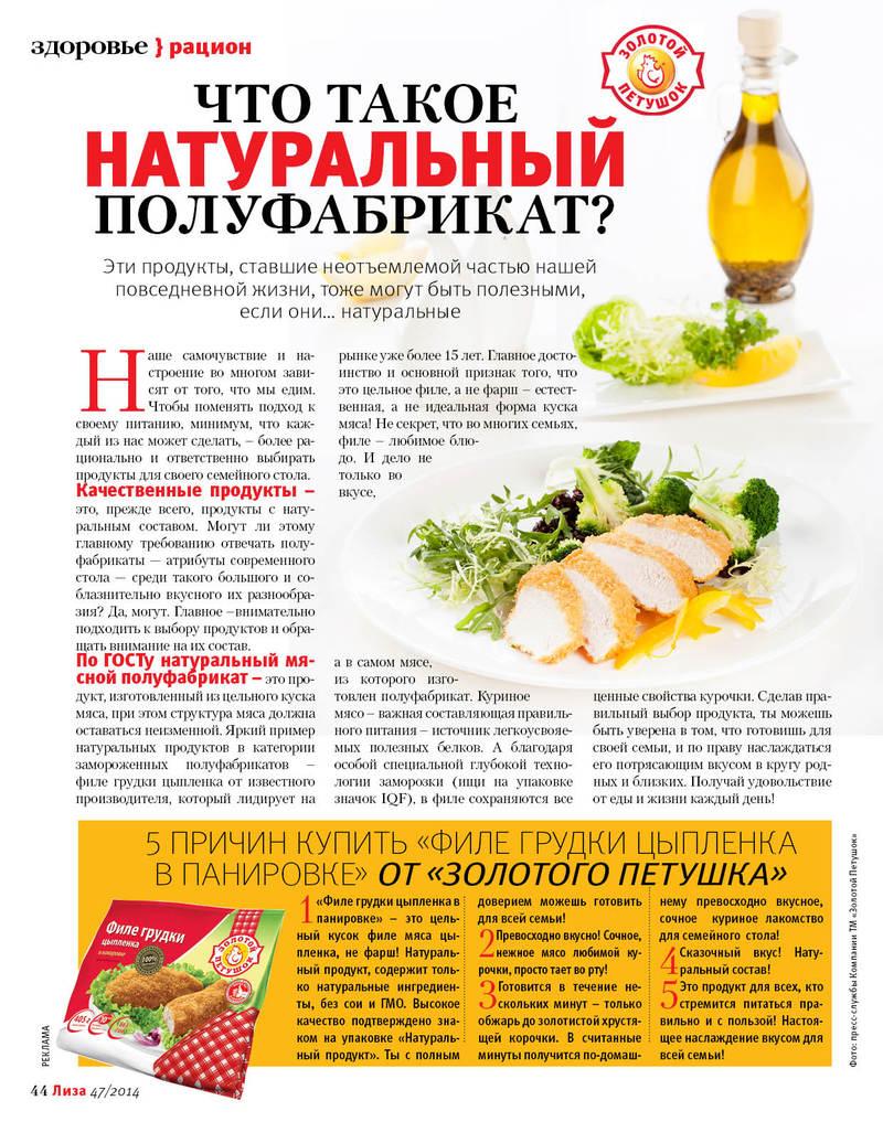масла понижающие холестерин